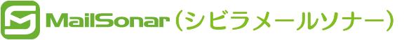 translation_mailsonar_title