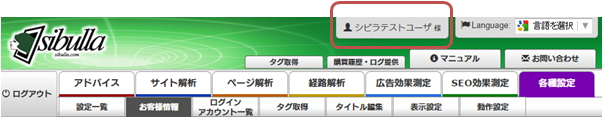 translation_usermenu
