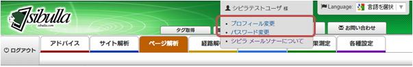 translation_usermenu_profile
